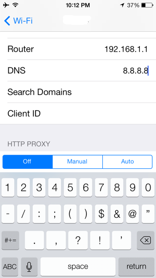 Add New DNS in iOS