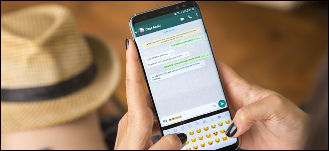 securing your whatsapp account