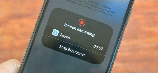 screen sharing via skype