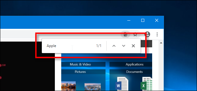 search for text in a webpage on google chrome