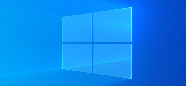 "How to use ""Fresh Start"" Feature in Windows 10 May 2020 Update"