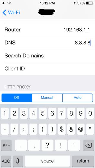 Add New DNS in iOS