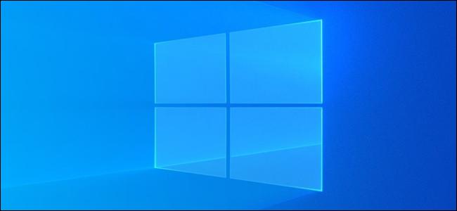 Microsoft Window 10 1909