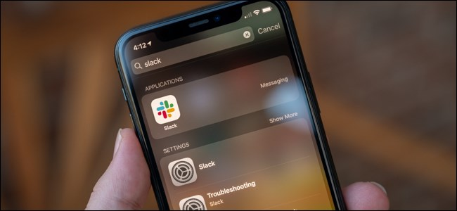searching apps in ios devices