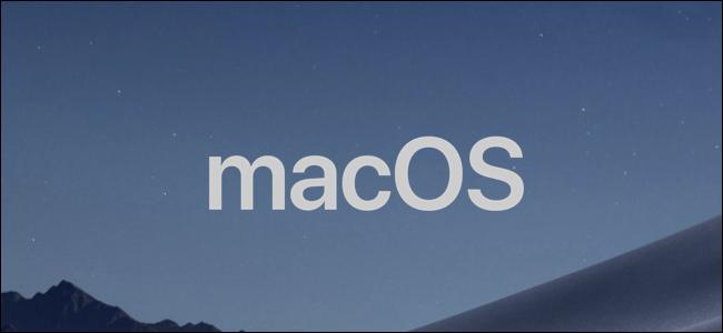 MacOS guide