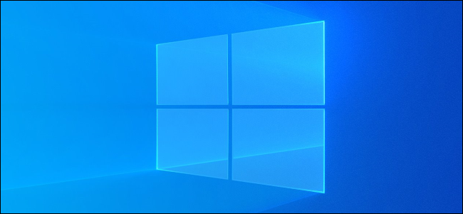 How to Install May 2020 Update on Windows 10