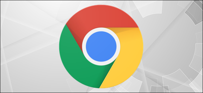 How to Pin & Un-pin Extensions from the Google Chrome Toolbar