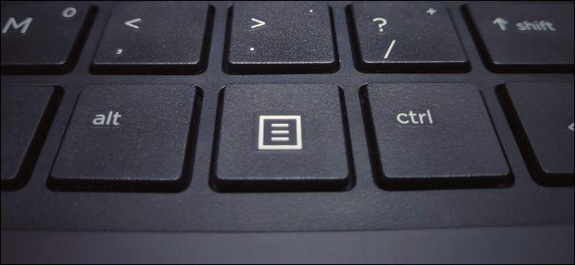 menu button on keyboard
