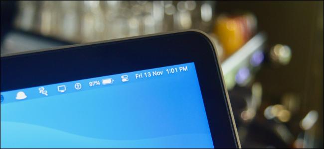 How to Automatically Hide Menu bar on Mac