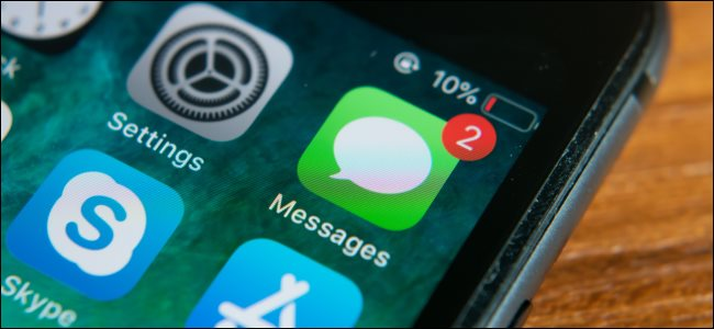 How to Unsubscribe From Automated Text Messages