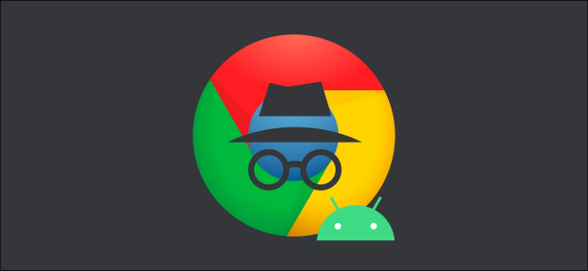 How to Use Google Chrome in Incognito Mode on Android