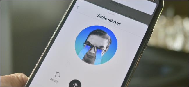 How to Send Selfie Stickers on Instagram